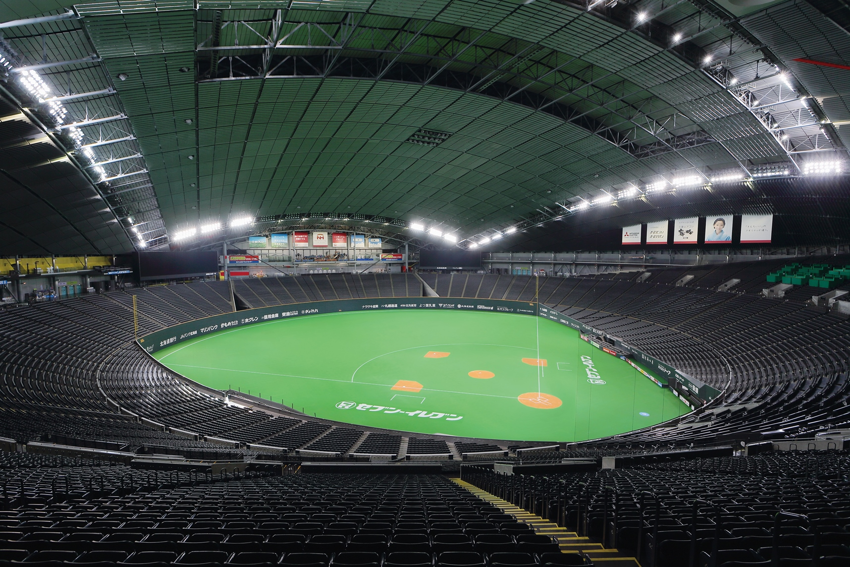 NEXO SCORES AUDIO FIRST FOR JAPANESE STADIUM